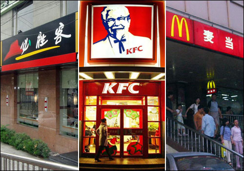 fast food joints ABC facts about China