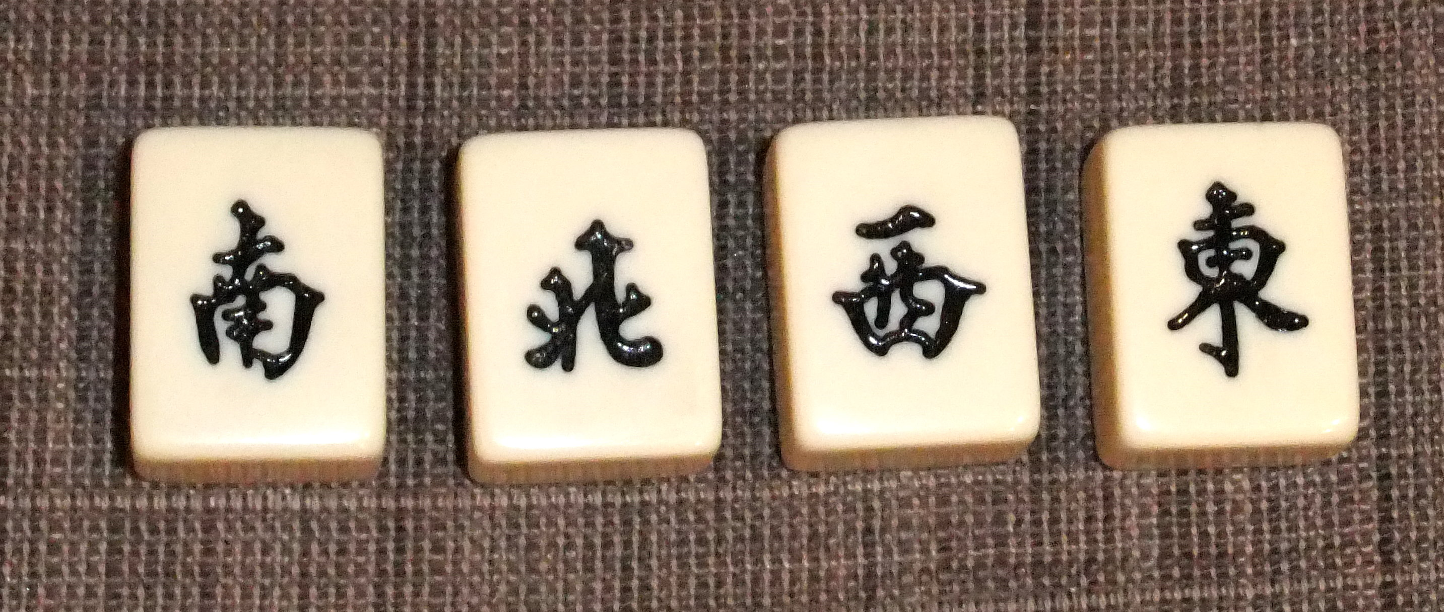 Ma Jiang Mahjong Mah Jongg Or Ma Qiao What S In A Game