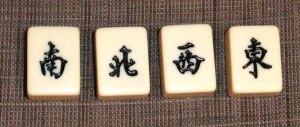 mahjong-tiles-winds.jpg?w=300&h=127