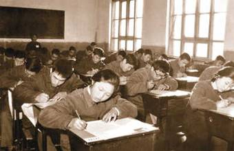 Chinese essay exam for civil service