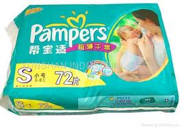 Going potty in china jasmine tea jiaozi - Couche pour piscine pampers ...