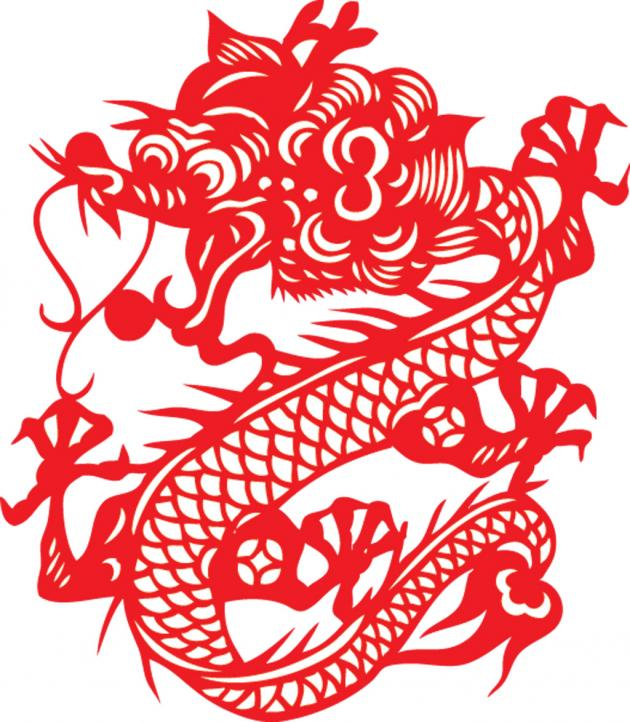 The year of the dragon jasmine tea jiaozi for Chinese paper cutting templates dragon
