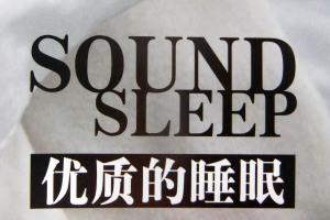 Pillow menu 2
