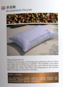 Pillow menu 3