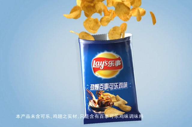 Pepsi chicken flavoured crisps