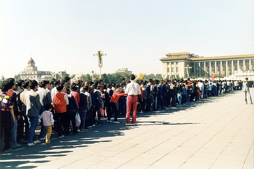 queueing to see Chairman Mao