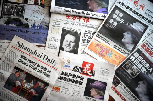 Chinese papers on death of MT