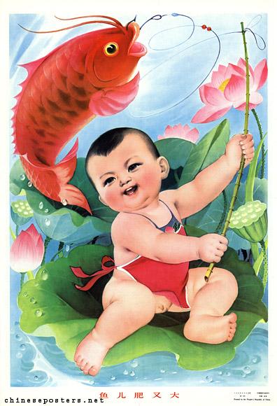 Chubby chinese baby