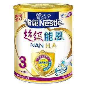 Nestle baby formula china