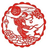 Chang'E papercut