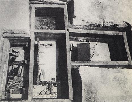 Arial view of Marquis Yi's tomb. Suixian Zenghouyi mu illustration #2