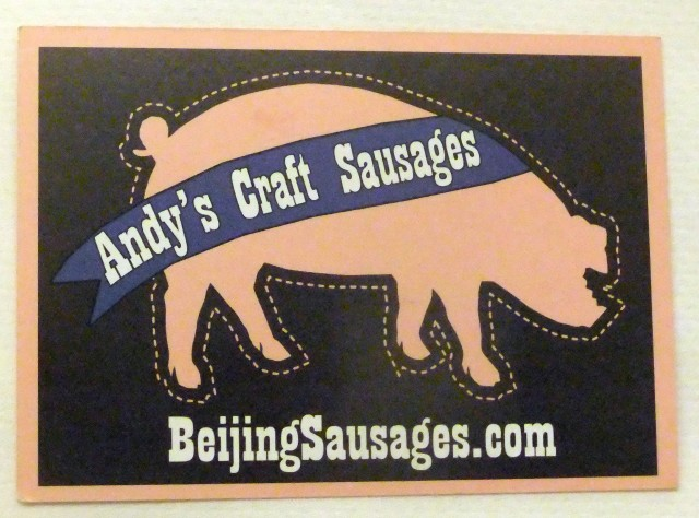 Andy's sausage company