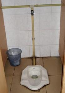 China toilets 2