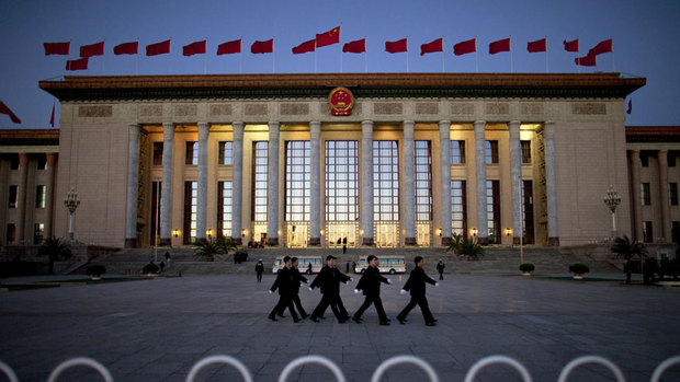 Great Hall of the People 2