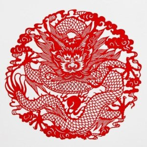 Dragon papercut