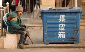 Trash-trawling-as-a-career-in-China_6