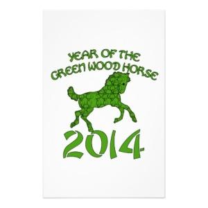 green wood horse
