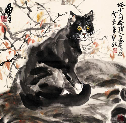 Cat and stone painting by Huang Zhou'