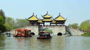 Slender West Lake Five Pagoda Bridge