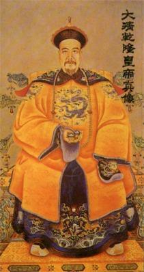 Emperor Qian Long
