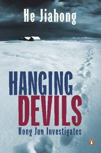 Hanging Devils cover