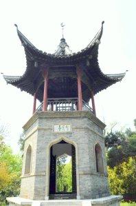 Puhadding Mu Yuan