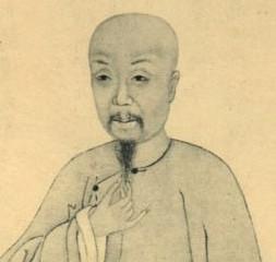 Yi Bingshou 2