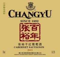 Changyu_Off