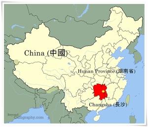 Hunan map