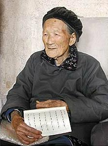 Yang Huanyi - the last woman to be fluent in Nushu
