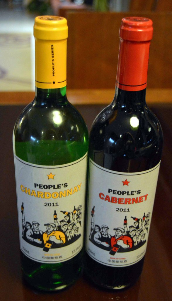 The People's Wines