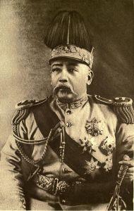 YuanShikai President RoC 1912-1915