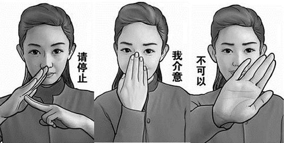 antismoking-signals2