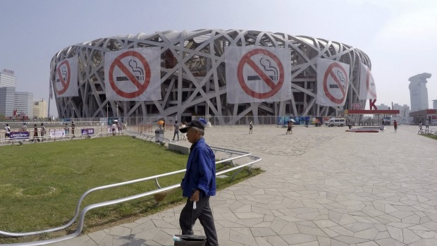 birdsnest no smoking banners