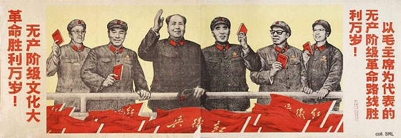 Mao's LRB