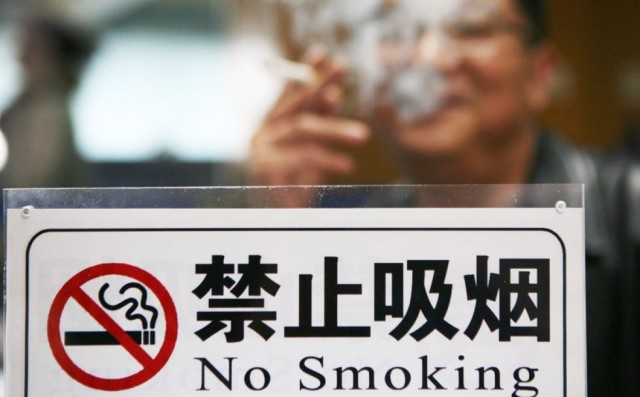 nosmoking and smoking