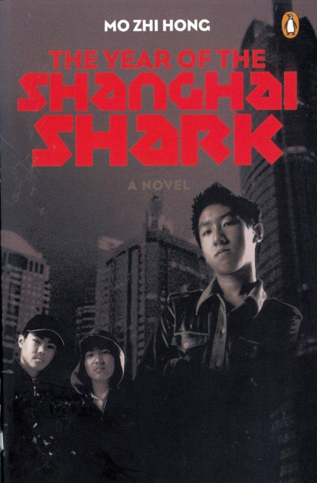 Shanghai Shark