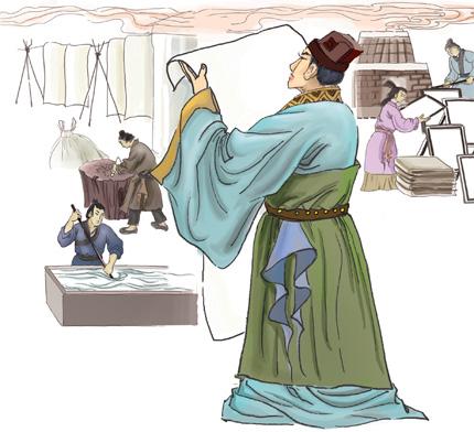 Cai Lun - inventor of paper