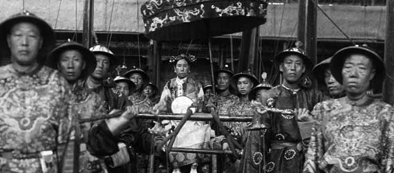 Cixi and her eunuchs