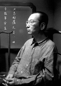 Liu Xiaobo 4