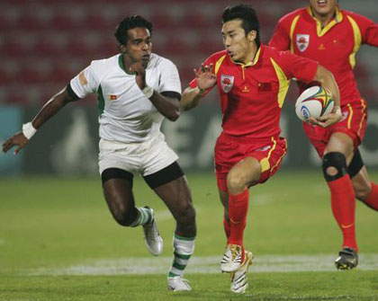 china-rugby