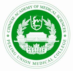 Peking_Union_Medical_College.jpg