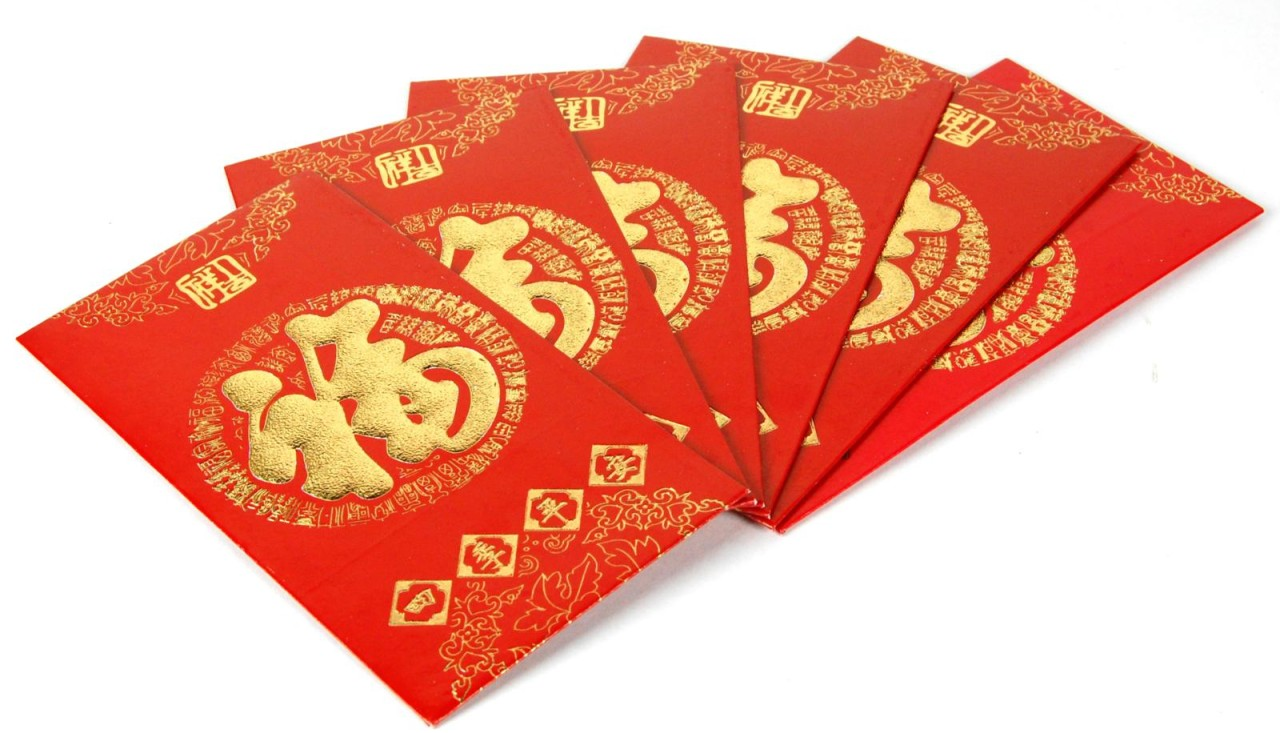 chinese-red-envelope1.jpg